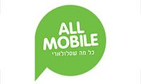 allmobile_logo