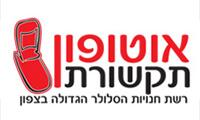 cellularap_logo