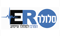 ercell_logo